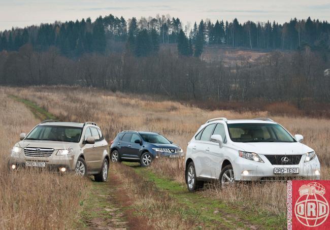 Сравнительные испытания Nissan Murano — Lexus RX 350 — Subaru Tribeca