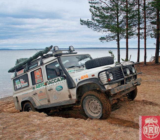 Belgorod off-road club �������� ���� - ���������� ���������